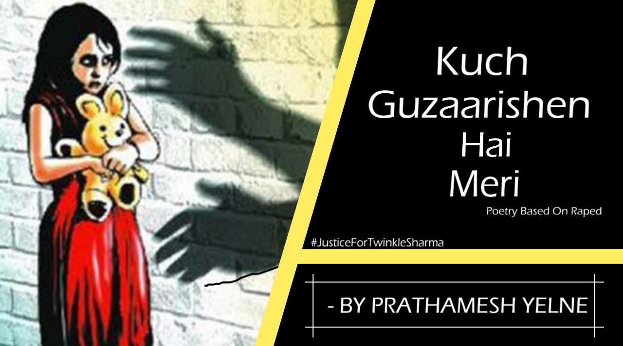 KUCH GUZAARISHEN HAI MERI | Poetry on raped by Prathmesh Yelane | shayarix