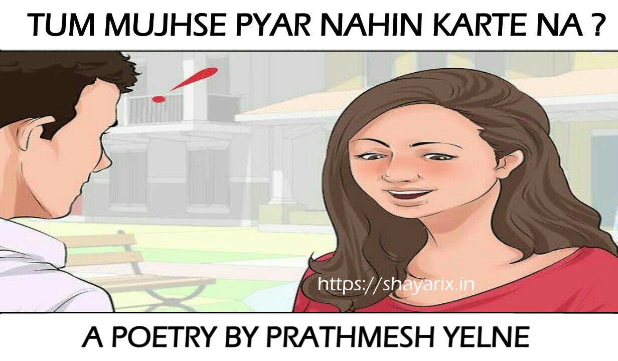 TUM MUJHSE PYAR NAHIN KARTE NA ? | Hindi poetry by prathmesh yelane | Shayarix